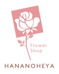 Flower Shop HANANOHEYA
