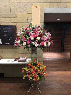 豊中市立文化芸術センター スタンド花