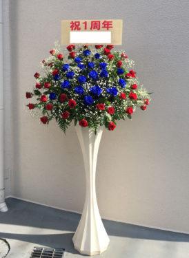 青バラ スタンド花