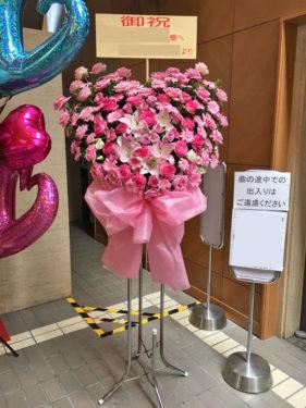 ハート スタンド花 豊中市立文化芸術センター