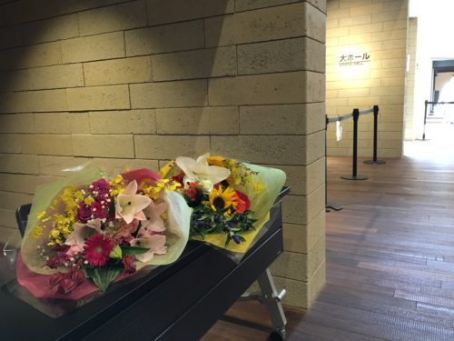 豊中市立文化芸術センター 花束