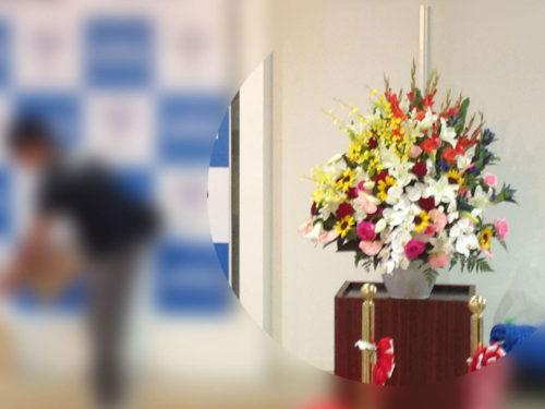 壺花-式典