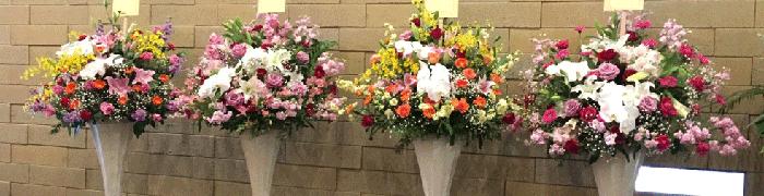 法人様公演祝い 花